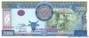 2000 Франков выпуска 1999 года, Бурунди. Подробнее...