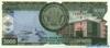 5000 Франков выпуска 1999 года, Бурунди. Подробнее...