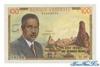 100 Франков выпуска 1962 года, Камерун. Подробнее...