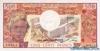 500 Франков выпуска 1974 года, Камерун. Подробнее...