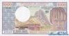 1000 Франков выпуска 1983 года, Камерун. Подробнее...
