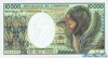 10000 Франков выпуска 1983 года, Камерун. Подробнее...