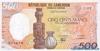 500 Франков выпуска 1986 года, Камерун. Подробнее...