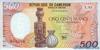 500 Франков выпуска 1990 года, Камерун. Подробнее...