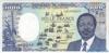 1000 Франков выпуска 1990 года, Камерун. Подробнее...