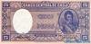 5 Песо выпуска 1947 года, Чили. Подробнее...