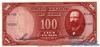 100 Песо выпуска 1947 года, Чили. Подробнее...