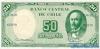 5 Сентесимо выпуска 1960 года, Чили. Подробнее...