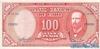 10 Сентесимо выпуска 1960 года, Чили. Подробнее...