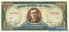 50 Эскудо - 50000 Песо выпуска 1960 года, Чили. Подробнее...