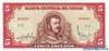 5 Эскудо выпуска 1964 года, Чили. Подробнее...