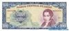 100 Эскудо выпуска 1962 года, Чили. Подробнее...