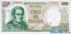 5000 Эскудо выпуска 1967 года, Чили. Подробнее...