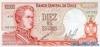 10000 Эскудо выпуска 1974 года, Чили. Подробнее...