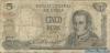 5 Песо выпуска 1975 года, Чили. Подробнее...