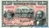 1 Песо выпуска 1898 года, Чили. Подробнее...