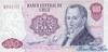100 Песо выпуска 1976 года, Чили. Подробнее...
