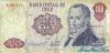 100 Песо выпуска 1981 года, Чили. Подробнее...