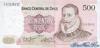 500 Песо выпуска 1977 года, Чили. Подробнее...