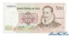 500 Песо выпуска 1994 года, Чили. Подробнее...