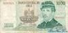 1000 Песо выпуска 1978 года, Чили. Подробнее...