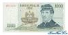 1000 Песо выпуска 2000 года, Чили. Подробнее...