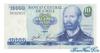 10000 Песо выпуска 2000 года, Чили. Подробнее...