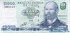 10000 Песо выпуска 1998 года, Чили. Подробнее...
