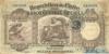 10 Песо - 1 Кондор выпуска 1925 года, Чили. Подробнее...