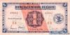 1 Песо выпуска 1942 года, Чили. Подробнее...
