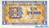 1 Песо выпуска 1943 года, Чили. Подробнее...