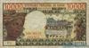 10000 Франков выпуска 1971 года, Конго. Подробнее...