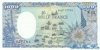1000 Франков выпуска 1987 года, Конго. Подробнее...