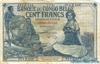 100 Франков выпуска 1927 года, Конго (Бельгийское Конго). Подробнее...