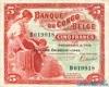 5 Франков выпуска 1942 года, Конго (Бельгийское Конго). Подробнее...