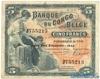 5 Франков выпуска 1943 года, Конго (Бельгийское Конго). Подробнее...
