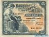 5 Франков выпуска 1944 года, Конго (Бельгийское Конго). Подробнее...