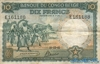 10 Франков выпуска 1941 года, Конго (Бельгийское Конго). Подробнее...