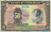 50 Франков выпуска 1947 года, Конго (Бельгийское Конго). Подробнее...