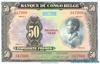 50 Франков выпуска 1949 года, Конго (Бельгийское Конго). Подробнее...