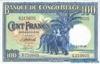 100 Франков выпуска 1949 года, Конго (Бельгийское Конго). Подробнее...