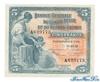 5 Франков выпуска 1952 года, Конго (Бельгийское Конго). Подробнее...