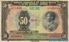 50 Франков выпуска 1952 года, Конго (Бельгийское Конго). Подробнее...
