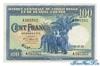 100 Франков выпуска 1952 года, Конго (Бельгийское Конго). Подробнее...
