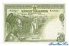 20 Франков выпуска 1953 года, Конго (Бельгийское Конго). Подробнее...