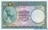 50 Франков выпуска 1953 года, Конго (Бельгийское Конго). Подробнее...