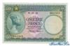 50 Франков выпуска 1955 года, Конго (Бельгийское Конго). Подробнее...