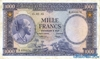 1000 Франков выпуска 1955 года, Конго (Бельгийское Конго). Подробнее...