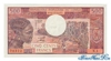 500 Франков выпуска 1974 года, Конго. Подробнее...