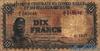 10 Франков выпуска 1957 года, Конго (Бельгийское Конго). Подробнее...